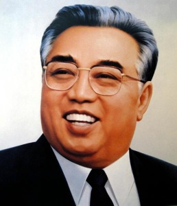 -UNDATED PHOTO-A portrait of Kim Il-sung, founder of North Korea is seen in this undated handout ph..
